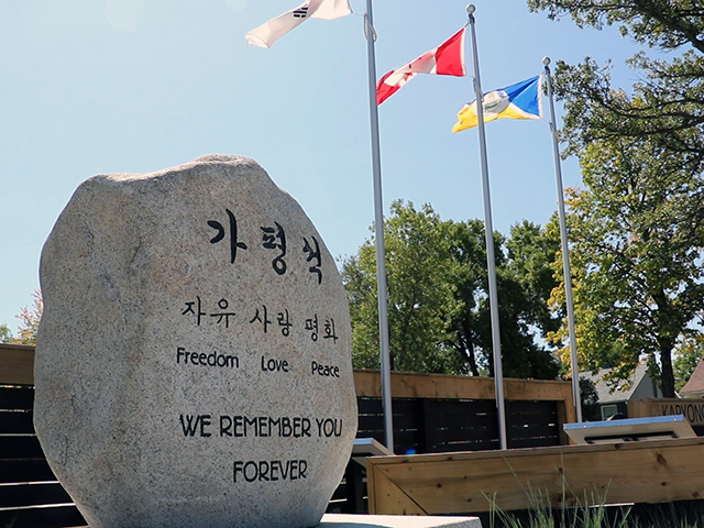 The boulder donated by the South Korean Government can be seen along Ness Ave. at the entrance to Kapyong Park.